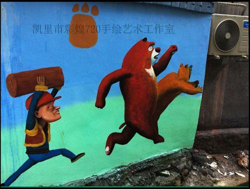 贵阳幼儿园彩绘/古建筑彩绘/校园文化墙专业画师-阿发