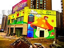 彩煌720墙绘是贵州黔东南制作3D立体画 3D画 手绘墙 墙体彩绘 墙画 涂鸦 彩绘 壁画 的艺术公司