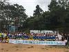 深圳适合亲子春游踏青活动场地滨海小学小朋友来松湖生态园亲子活动
