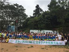 深圳適合親子春游踏青活動場地濱海小學小朋友來松湖生態園親子活動