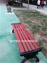 西安凤凰城小区休闲座椅