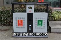 甘肃静宁县汽车站垃圾桶项目
