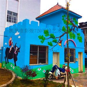 彩煌720墙绘是贵州黔东南制作3D立体画|3D画|手绘墙|墙体彩绘|墙画|涂鸦|彩绘|壁画|的艺术公司