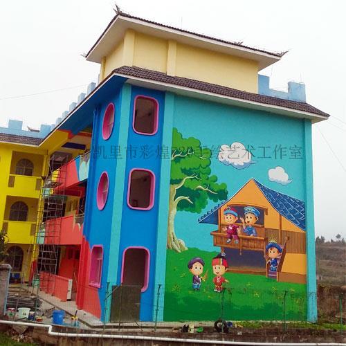 贵州彩绘公司-凯里墙画|凯里墙画公司|凯里手绘墙|凯里墙体广告公司|凯里牛体彩绘\3D立体画|凯里人体彩绘|校园文化墙|