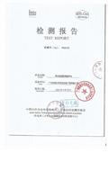 复合型塑胶跑道检测报告-国标