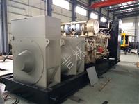 1000KW濟柴高壓發電機組出口俄羅斯
