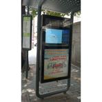 上海友谊路公交站
