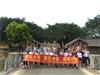 人在一起_心在一起才是团队松山湖拓展活动最佳推荐松湖生态园