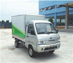 Electric Logistic Truck