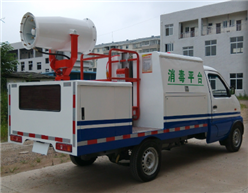 Electric Special Equipment Truck